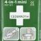malý zastavovač krvácania 4v1 mini sterilný univerzálny obväz